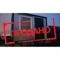 Блок- контейнер Б/У