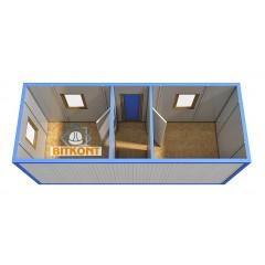 Блок-контейнер «Распашонка» от производителя